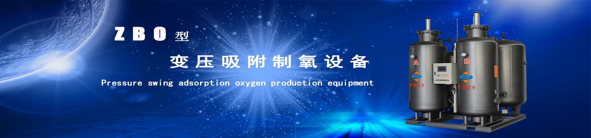 空分设备厂家,空分设备制造,空分设备生产