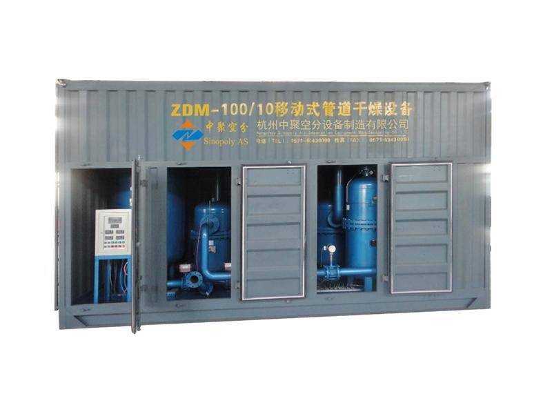ZDM移动式管道专用压缩空气干燥机